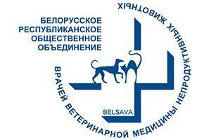 FECAVA Member Belarusian Republic
