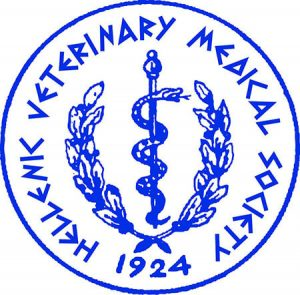 Hellenic Veterinary Medical Society