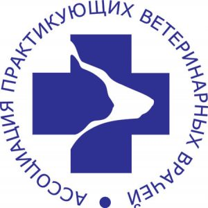 Russian Small Animal Veterinary Association